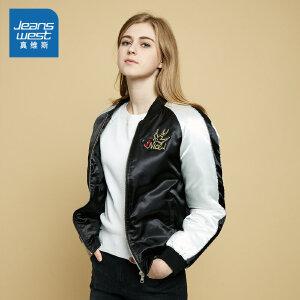 [每满400减150]真维斯棉衣女冬季 冬装女士韩版潮流棒球领撞色棉袄外套