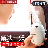 车载空气净化器加湿器香薰喷雾消除异味汽车内用迷你氧吧 汽车用品