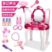 儿童玩具女童彩妆盒过家家宝宝公主化妆品套装女孩3-6岁