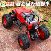 儿童金属合金回力玩具车男孩仿真汽车模小汽车模型避震越野车跑车