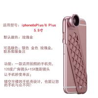 手机镜头广角微距二合一单反套装苹果6s通用外置摄像 iPhone6sPlus/6Plus 二合一拍照壳