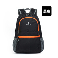 皮肤包超轻户外小背包可折叠便携轻薄旅行休闲防水登山包双肩包女
