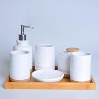 浴室用品套装陶瓷卫浴套装 欧式洗漱套装 浴室用品简约创意 漱口杯 刷牙杯套装 +竹托盘
