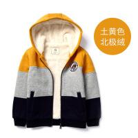 №【2019新款】冬天儿童穿的男童大码儿童装开衫冬装新款洋气中大童带帽卫衣外套