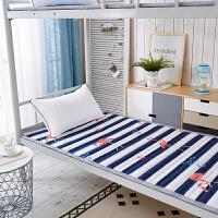 学生床垫单人0.9m床单人加厚床褥垫垫背90x190cm宿舍寝室床垫折叠