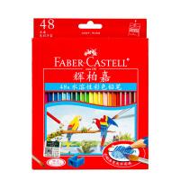 德国辉柏嘉48色水溶彩铅画笔套装水溶性彩铅笔水彩款绘画学生用彩色铅笔美术用品