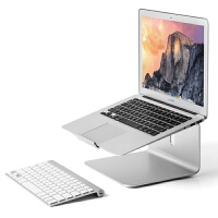 苹果电脑支架MacBook Air/Pro笔记本散热器桌面支撑铝合金懒人支架12/13.3/15.