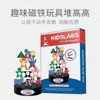 宝贝玩儿童趣味磁铁动物叠叠高专注力平衡力训练思维亲子互动桌游积木