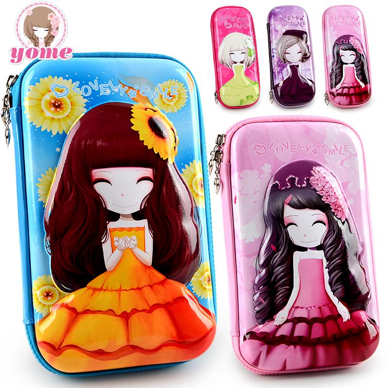 小学生笔袋笔盒男孩女孩大容量多功能可爱创意儿童文具盒简约