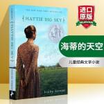 华研原版 海蒂的天空 英文原版小说 Hattie Big Sky 纽伯瑞银奖 儿童经典文学小说 进口英语书籍正版全英文