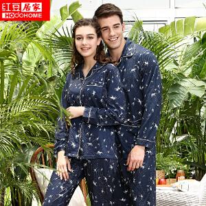 红豆居家情侣睡衣男女士秋季新款纯棉长袖卡通印花翻领开衫家居服套装