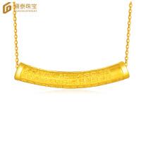 刚泰珠宝 3D硬金黄金吊坠男女同款足金挂件可做手链 心经转运筒