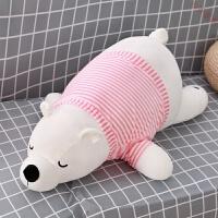 北极熊大号可爱毛绒长抱枕靠枕床头靠垫大靠背可爱睡觉枕头