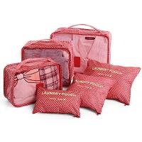 旅行收纳袋套装多功能内衣袋子旅游衣物分装行李箱衣服整理包