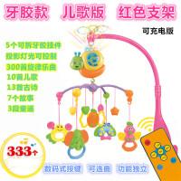 ?1岁新生婴儿床铃音乐旋转0-3-6个月男孩女宝宝玩具床头铃摇铃?