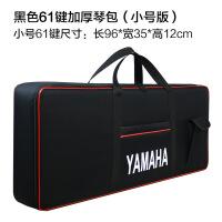 全加厚电子琴包 61键雅马哈卡西欧防水可背可提 键盘乐器套琴袋