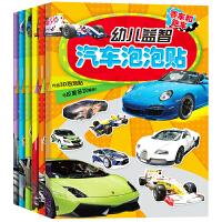 2-3-6岁贴贴画幼儿早教益智力玩具书车迷6本儿童汽车泡泡贴纸书