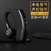 无线迷你运动蓝牙耳机4.1挂耳入耳塞式6s苹果7plus车载商务通用型SN6170 V9【黑色报号码】+超值 标配