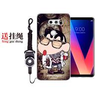 LG V30手机壳H932PR保护套卡通可爱防摔软硅胶个性创意男女新款潮