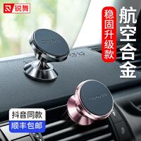 锐舞车载手机支架磁吸贴导航支驾吸盘式磁铁车内车上汽车用品支撑