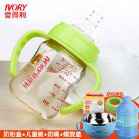 奶瓶 婴儿带手柄吸管塑料宽口径奶瓶宝宝新生儿PPSU奶瓶a216 绿色150ml 适用0-6个月