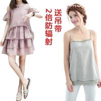 银纤维电脑防辐射衣服夏季短袖a字孕妇装宽松连衣裙放射
