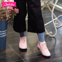 【3折后价格:71.7元】笛莎女宝宝短靴2018冬季新款小女孩系带纯色短靴皮靴鞋子