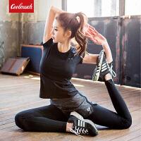 【新春惊喜价】Coolmuch女士速干透气修身显瘦运动健身跑步T恤长裤两件套装RE18010T2