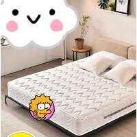 床垫 1.8 1.5m床1.2米弹簧椰棕乳胶床垫软硬两用20cm厚 5cm|3E棕+羊绒针织布 偏硬护脊