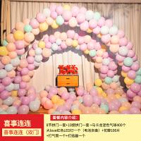 气球装饰生日派对网红告白气球结婚婚房用品批发布置儿童