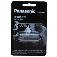 松下剃须刀外刀网罩WES9087N适用ES-ST23/ST25/LT22/GA20/SL4