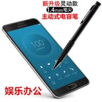 华为荣耀Magic手机电容笔NTS-AL00手写触控笔绘图细头笔触屏