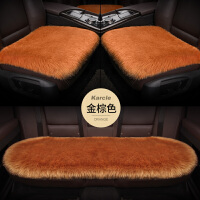 汽车坐垫冬季毛绒三件套无靠背单片后排车垫子保暖座垫单个屁屁垫