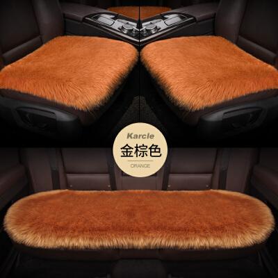 汽车坐垫冬季毛绒三件套无靠背单片后排车垫子保暖座垫单个屁屁垫 华贵毛绒柔软细腻温暖舒适