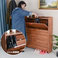 鞋柜玄关柜一体翻斗鞋柜家用大容量门口超薄现代简约鞋柜实木鞋柜