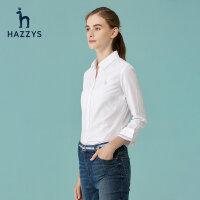 Hazzys哈吉斯白色�r衫外套2020春夏新款�r尚洋�忾L袖女士打底�r衣