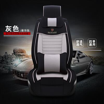 新款夏季个性亚麻汽车坐垫全包座垫四季网布透气车垫椅套车内用品