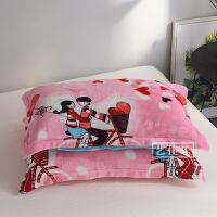 加厚法莱绒枕套法兰绒枕芯套一对48*74cm单人珊瑚绒枕头套 48cmX74cm
