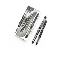 晨光文具ARP50802素雅直液式签字水性笔走珠笔子弹头0.5mm黑