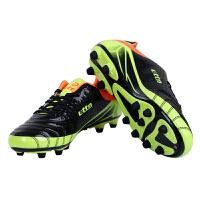足球鞋HG 圆钉防滑成人款儿童足球训练鞋SS5121