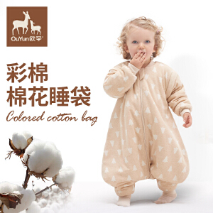 欧孕宝宝睡袋春秋新生儿0-6岁婴儿分腿纯棉儿童防踢被棉花