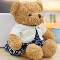 毛绒玩具熊泰迪熊穿衣豆豆抱抱熊公仔布娃娃大号布偶生日礼物女生