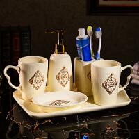 创意韩式陶瓷卫浴五件套浴室用品套件卫生间洗漱杯结婚洗漱套装