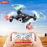 20181016161519006SYMA 司马航模 迷你小四轴飞行器 无人机 儿童玩具 遥控飞机