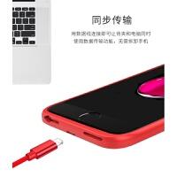 苹果8plus背夹充电宝iPhone7p无电池6s手机移动电源便携7冲8 大气黑(6/6s/7/8 )5000m