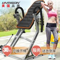 美国HARISON倒立机 家用 汉臣拉伸机倒挂器倒吊器颈腰椎拉伸器增高器
