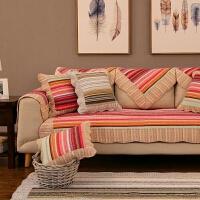 韩式布艺沙发垫子双面棉条纹时尚现代实木沙发坐垫巾四季通用定制!