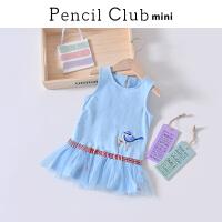 【3件2折:39.8】铅笔俱乐部童装2020夏装新款女童背心连衣裙小童网布拼接裙儿童裙
