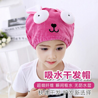 动物卡通儿童干发帽吸水擦头发速干包头巾可爱加厚浴帽干发巾