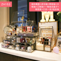 家居生活用品桌面化妆品收纳架梳妆台护肤品口红杂物收纳盒置物架刷桶